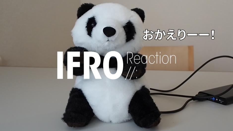 【プレスリリース】パルスボッツ、ロボットの1問1答会話が簡単に作成できる「IFRO reaction(イフロ リアクション)」の提供を開始