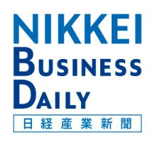 【メディア情報】日経産業新聞さんにご紹介いただきました