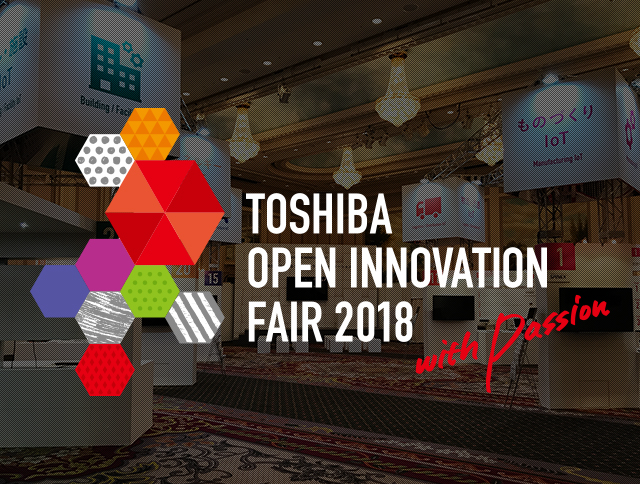 【出展情報】TOSHIBA OPEN INNOVATION FAIR 2018で「STARGE」展示してます!